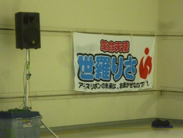 プロレス会場 (1).JPG