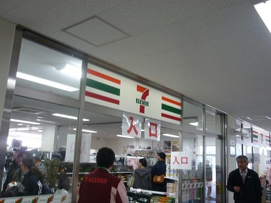海田市駐屯地66回記念行事 (10).JPG