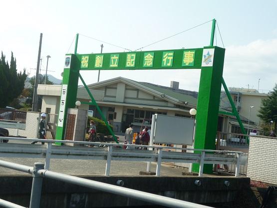 海田市駐屯地66回記念行事 (2).JPG
