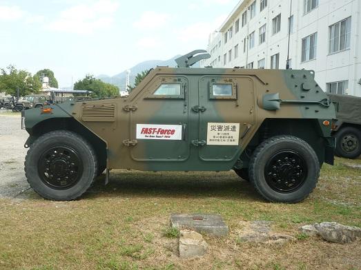 軽装甲機動車 (1).JPG