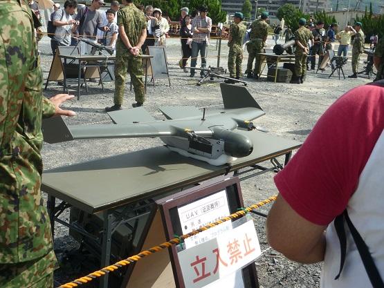 近距離UAV (1).JPG