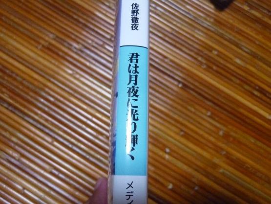 7月28日 本 (1).JPG