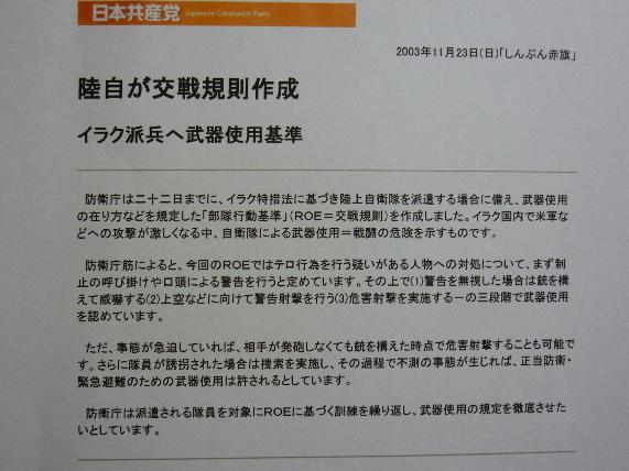 P1010904.JPG