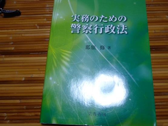 P1030437.JPG
