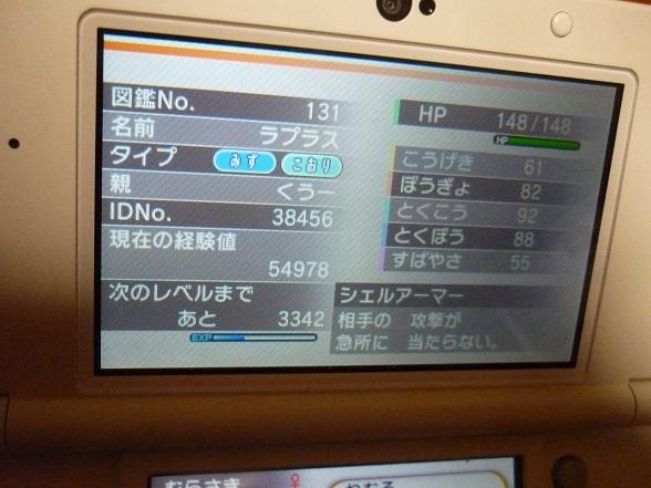 P1080372.JPG