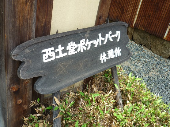 c改 (1).JPG